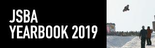 JSBA year book 2019
