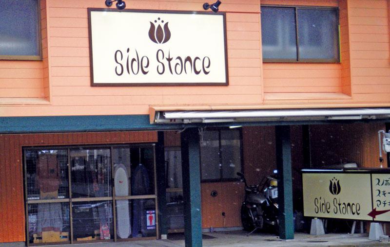 54_sidestance_photo