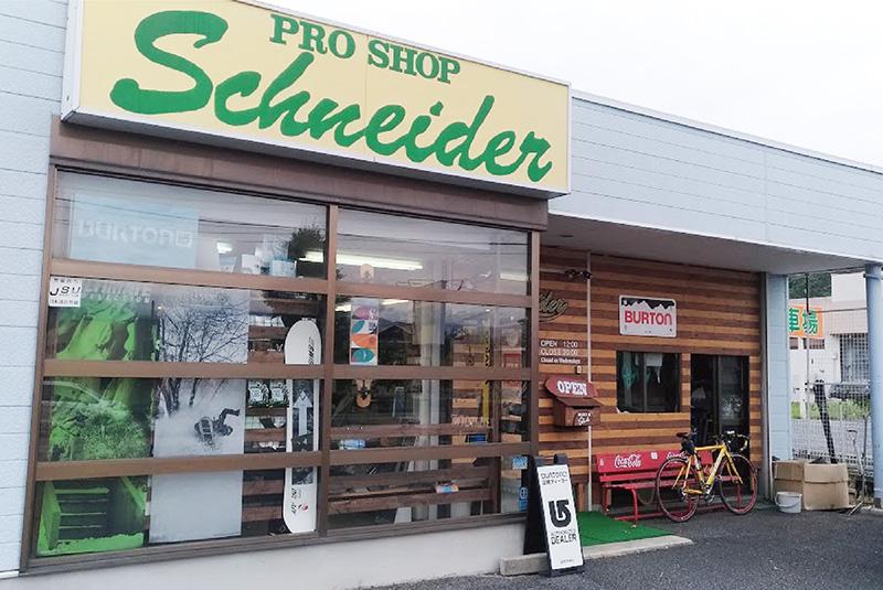 schneider_1